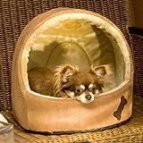 Hundehöhle für kleine bis mittlere Hunde das Hundebett ist aussen aus Mircofaser innen kuscheliger Plüsch mit Anti Rutschboden mit extra Kissen waschbar