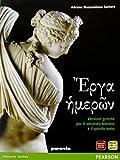 Versioni greche. Per le Scuole superiori. Con e-book. Con espansione online