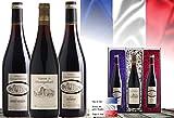 Luxus Wein-Geschenk Frankreich | Vintage France 3er Set | Syrah, Cabernet Sauvignon, Cuvée | Das Luxusgeschenk für Wein-Freunde & Kenner | limitierte Edition| mit Geschenkkarte| 45 Jahre alte Reben