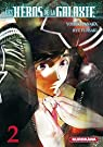 Les héros de la galaxie, tome 2 par Fujisaki