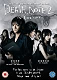 Death Note 2 - The Last Name [DVD]