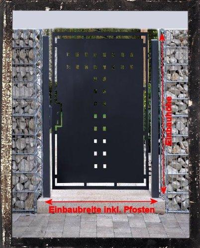 Gartentor T-Blech Pforte Hoftor Einfahrtstor Tür Tor Törchen pulverbeschichtet grau 125cm x 150cm