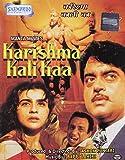 Karishma Kali Ka