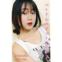 vietnamese cute women LE HOANG BAO THI (Japanese Edition)