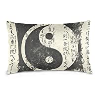 Buyxbn Yin Yang 50x76 cm Pillow Case Cover Pillowslip Cushion Pillowcases Protectors Slip Bed Bedroom Single 20x30 inches