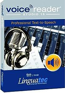 VOICE READER STUDIO 15 हिंदी / Hindi - Professional Text