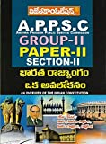 APPSC Group-II Paper-2 Section-II An overview of INDIAN CONSTITUTION ( TELUGU MEDIUM )