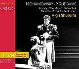 Pique Dame (Bayerische Staatsoper Live)