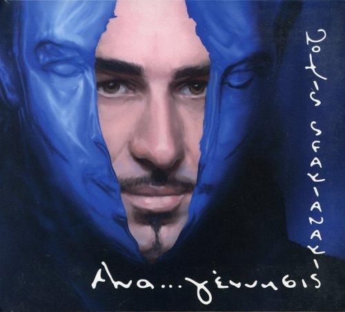anagennisis-bonus-dvd