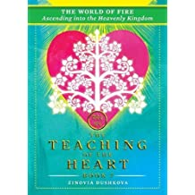 The World of Fire: Ascending into the Heavenly Kingdom: Volume 7 (The Teaching of the Heart)