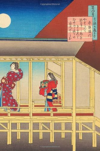 "Hokusai Journal #14: Katsushika Hokusai Notebook Journal To Write In 6x9\"" Lined Pages - Hyakunin Isshu Uba Ga Etoki - Cool Artist Gifts"