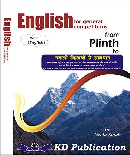Plinth by -english