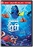 Finding Dory - Autoplay Hindi