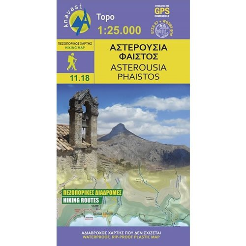 Asterousia - Phaistos anavasi por Anavasi
