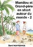 Père Dans Les Mondes - Best Reviews Guide