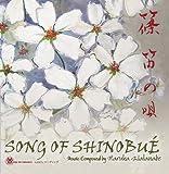Watanabe:Song of Shinobue [Import anglais]