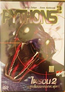 Python 2 Region Free by Dana Ashbrook William Zabga