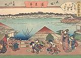 Edo de Utagawa Hiroshige Pavillion, Penglai Ting burdeles 'japonés, siglo XIX, Ukiyo-e. 250gsm brillante Art Tarjeta A3reproducción de póster