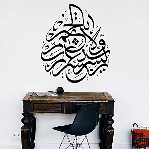 Fashion Muslim gesegnet Wandaufkleber Dekoration Wasserdichte Wandtattoos Wanddekoration Wandbilder naklejki na sciane andere Farben L 42cm X 48cm Gold-band-teller