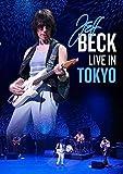Live In Tokyo [DVD]