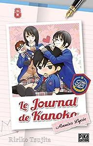 Le Journal de Kanoko - Années Lycée Edition simple Tome 8