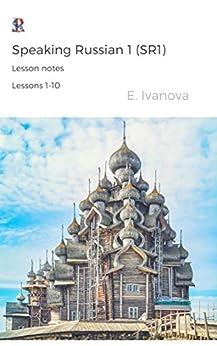 Speaking Russian 1 (SR1): Lesson notes. Lessons 1-10. by [Ivanova, Elvira]