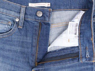 Levi's® Damen Jeans Mile High Super Skinny 'shut the front door