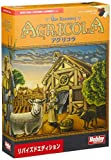 Image for board game Agricola: revised edition Japanese version
