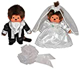Unbekannt Monchhichi Hochzeitspaar + Schleife - Monchichi Hochzeit Braut und Bräutigam Brautpaar Figuren Deko