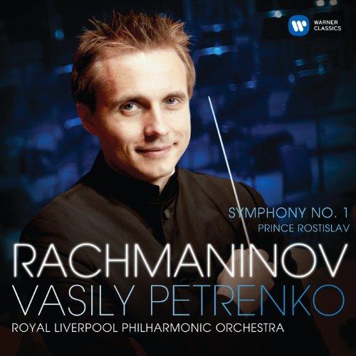 Rachmaninov : Symphony n° 1 [Import allemand]