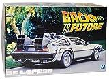 Delorean Back to the Future Kit Bausatz 1/24 Aoshima Modell Auto Modell Auto