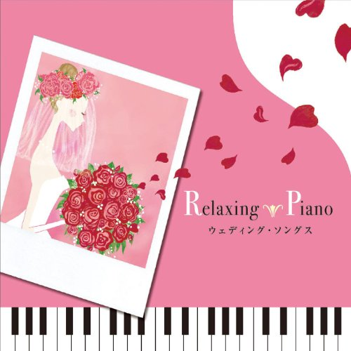 Wedding Songs By Relaxing Piano On Amazon