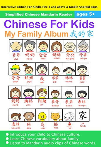 Chinese For Kids My Family Album Interactive Book Simplified
