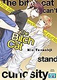 The bitch cat can't stand curiosity - Livre (Manga) - Yaoi