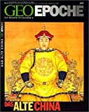 Geo Epoche 8/02: Das alte China -