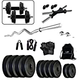 #9: Protoner 20 Kg PVC Weight Lifting Package with 3 Rods.