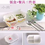 Home Live Lunch Boxen lunch bento box container Dreischichtige Pfanne der Isolierung,D
