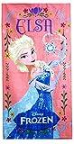 Sassoon Disney Princess Cotton Bath Towe...