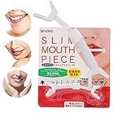Ejercitador bucal - Pieza de ejercicio de moda para la boca delgada, Ejercitador de músculos faciales, Herramienta de tonificación Smile Cheek, 1 pcs