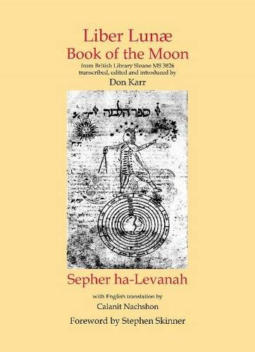 The magical treatise of solomon or hygromanteia the best amazon liber lunae sepher ha levanah the book of the moon fandeluxe Choice Image