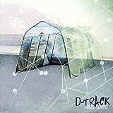 Songtexte von D‐Track - Abris‐tempo