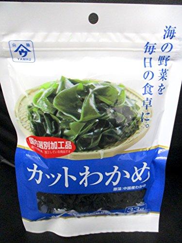 cut-wakame-getrockneter-seetang