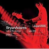 Bryan Adams The Best Of Me скачать