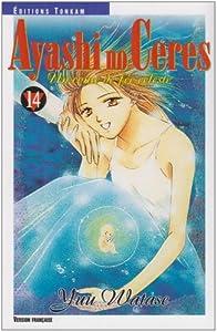 Ayashi no Ceres Edition simple Tome 14