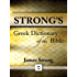 Strong's Greek Dictionary of the Bible (with beautiful Greek, transliteration, and superior navigation) (Strong's Dictionary Book 1)