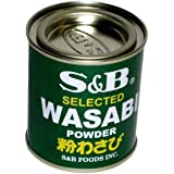 S&B Wasabi Powder - Japanese Horseradish - 30 g