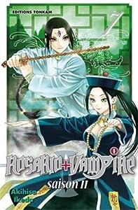 Rosario + Vampire Saison II Edition simple Tome 7