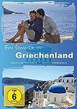 Ein Sommer in Griechenland (Herzkino)