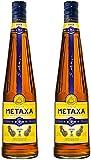 Metaxa 5 Star Brandy 70cl Bottle x 2 Pack