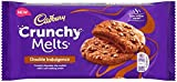 #5: Cadbury Crunchy Melts Double Indulgence Crunchy Chocolate Chips Cookies with Soft Melting Centre, 156g